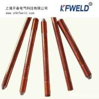 Buy cheap Copper Clad Steel Earth Rod, diameter 14.2mm, 5/8, length 2500mm from wholesalers