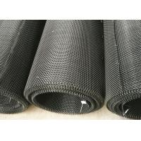 China Manganese Steel Rock Screen Mesh , Self Cleaning Screen Mesh For Mining Sieving on sale
