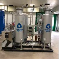 Buy cheap Industrial nitrogen generator for nitrogen blanketing system for sulphuric acid tank ,pipeline to reduce corrosion from wholesalers