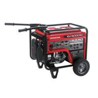 Buy cheap Honda EM5000s - 4500 Watt Portable Generator with Electric Start from wholesalers