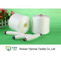 Buy cheap 30/2 High Tenacity Polyester Core Spun Yarn On Paper Core Smooth and Knotless from wholesalers