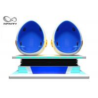 Buy cheap Fashion Investment 9D Egg VR Cinema 1 / 2 / 3 Seats Color Customized For Adult product