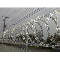 Buy cheap Professional Coiled Razor Barbed Wire Fencing ,Garden Border Edging from wholesalers