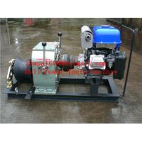 Buy cheap Cable Drum Winch,Cable pulling winch,cable feeder product