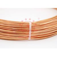 Buy cheap Yellow Capillary Hvac Copper Tubing , Mechanical Fridge Soft Copper Coil from wholesalers