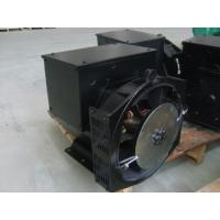 Buy cheap two pole alternator 20KW small generator 220V single phase from wholesalers