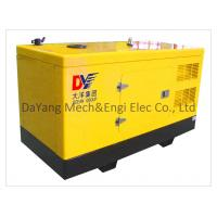 Buy cheap 25kva generator for sale with Cummins 4B3.9-G2 engine and Stamford PI144E alternator from wholesalers