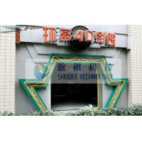 Buy cheap Large Curved Screen 4D Cinema System Playground Equipment For Entertainment product