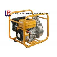 Buy cheap Single Cylinder Forced Air Cooled 2Inch 5.5HP Diesel Engine Driven Water Pumps for Agriculture product