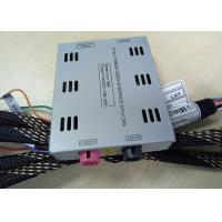 Buy cheap Backup Camera Interface for Peugeot / Citroen 3008 / 408 / 308 / C6 / C4 Capactitive Screen 2017 Rear View from wholesalers