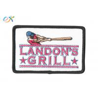 Buy cheap Twill Material Iron On Baseball Patches , Size Custom Sports Patches from wholesalers