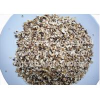 Buy cheap Dehydrated Button Mushroom Flakes from wholesalers