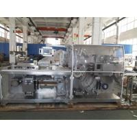 Buy cheap DPB-260 High Speed PVC Blister Packing Machine 304 / 316 Stainless Steel from wholesalers