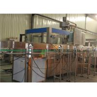 Buy cheap SS304 316 Carbonated RO Water Bottling Plant With Washing Filling Capping Function from wholesalers