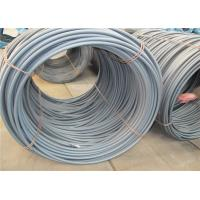 Buy cheap H08Mn2MoA Hot Rolled Wire Rod With 5.5mm For Pressure Vessel from wholesalers