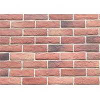 Buy cheap Decorative Interior Thin Brick Panels / Wall  Building Materials With Turned Color 210*55 from Wholesalers