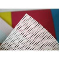 Buy cheap White PVC Mesh Banner for Solvent Printing from wholesalers