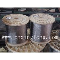 Buy cheap sell xinglong galvanized steel wire rope 1x7 1x19 1x25 1x37 6x7 7x7  6x19 from wholesalers