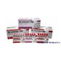 Buy cheap 11096-26-7 EPO Bobybuilding Blood Cells Hemopoietin 4000 IU/vial from wholesalers