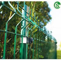 Buy cheap Best price hot dip galvanized plastic coated nylofor 3d white wire mesh fence from wholesalers