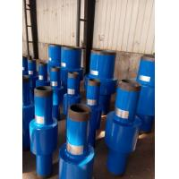 Buy cheap API 5L oil/ pipeline monolithic insulating joint/isolation couplings/quality MIJ from wholesalers