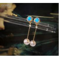 Buy cheap Women Real Gold Earrings With White Seawater Pearls , Yellow Gold Jewelry from wholesalers