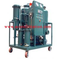 Buy cheap VHF Waste Hydraulic Oil Filtration Flushing Machine from wholesalers