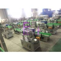 Buy cheap Beverage Bottle Labeling Machine from wholesalers