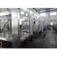 Buy cheap Dairy UHT Processing Plant  Small Scale Milk Processing Equipment from wholesalers