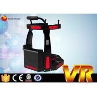 Buy cheap Interactive Standing Up 9D VR Cinema Simulator 360 Degree Virtual Reality Equipment from wholesalers