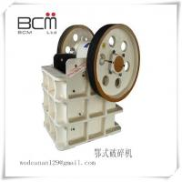 Buy cheap Jaw crusher price India from wholesalers
