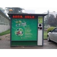 Park / Plaza Reverse Recycling Vending Machines Electric Power Grid CE Standard