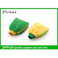 Buy cheap JOYPLUS Car Cleaning Products Microfiber Car Wash Mitt Coral Material from wholesalers