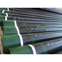 Buy cheap 9 5/8 API 5CT Seamless Well Casing Pipe from wholesalers