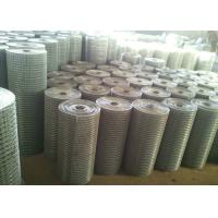 Buy cheap Hot Dipped Galvanized Welded Wire Mesh 4 * 4 Wire Welded Mesh Dutch Weave from wholesalers