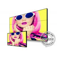 Buy cheap Matrix Daisy Chain 55 inch Ultra Narrow Bezel Digital Signage HDMI Video Wall 450nits LCD Video Wall Monitor from wholesalers