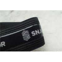 Buy cheap Fashion Polyester Soft Elastic Band , Black Elastic Tape With Screen Printing Logo from wholesalers