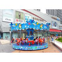 Buy cheap 24 Riders Kids Riding Carousel Children Amusement Rides Kiddie Horse 6.5M Height from wholesalers