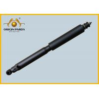 Buy cheap Iron ISUZU Shock Absorbers 8972536020 For NKR Front Suspension 4 Wheel Anti Lock Code JE5 from wholesalers