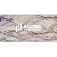 Buy cheap B476-001_Flat board marble style from wholesalers