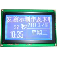 Buy cheap electronic pos machine  Monochrome LCD Display 128x64 from wholesalers