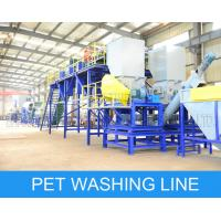 Buy cheap Fast Speed PET Bottle Recycling Machine Flakes Washing Recycling Production product