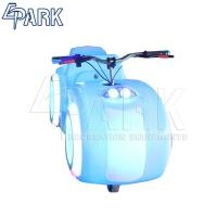 Buy cheap Children motor amusement park battery music coin operated ride from wholesalers