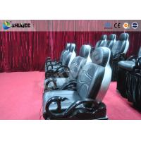 Buy cheap More popular and luxury 7D movie theater with  genuine leather product
