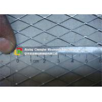 Buy cheap Iron Stainless Steel Expanded Metal Mesh 10cm / 12cm Width For Screening product