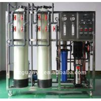 Buy cheap RO water purifier /water filter from wholesalers