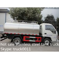 Buy cheap Forland RHD/LHD milk tank for sale, stainless steel food grade liquid tank for sale, from wholesalers