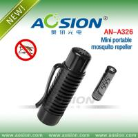 Buy cheap portable mini mosquito repellent from wholesalers