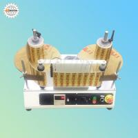 Buy cheap Label rewinder  rewinding machine Bar code transparent label counter High speed Points labeling machine product