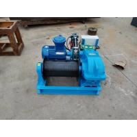 Buy cheap High Speed Industrial Electric Winch , Electric Wire Rope Winch 2 Ton With Button Control from wholesalers